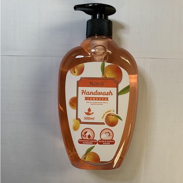 NAXOS水感蜜桃洗手液