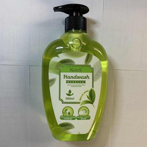 NAXOS綠茶清香洗手液