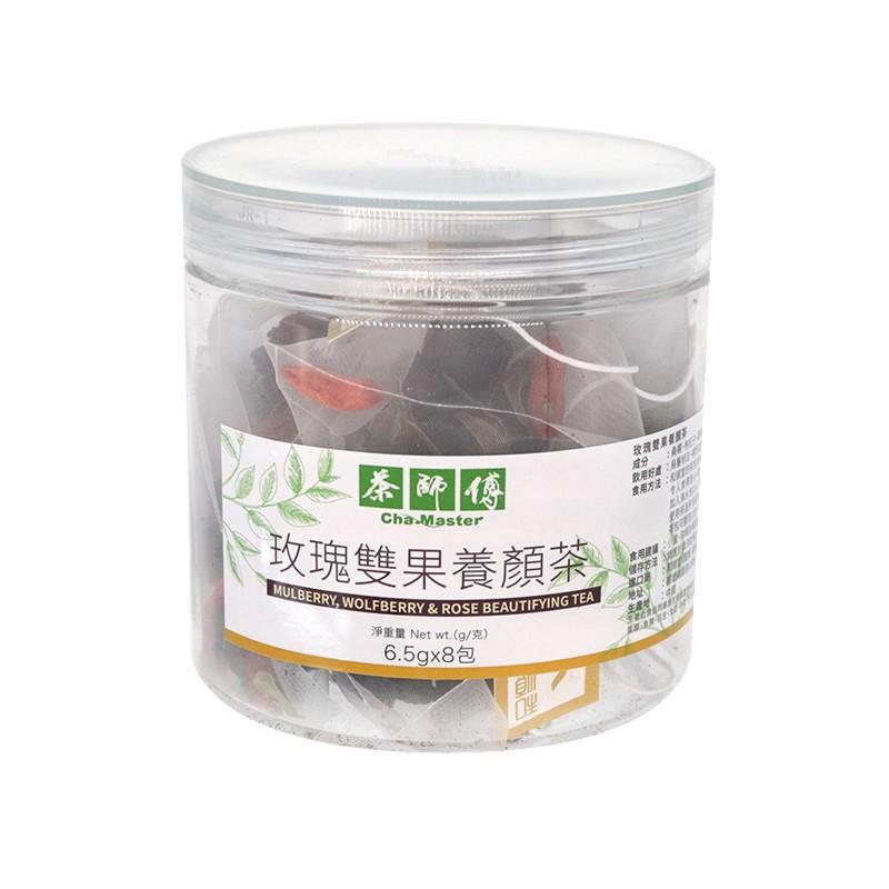 CHA MASTER玫瑰雙果養顏茶 6.5G*8