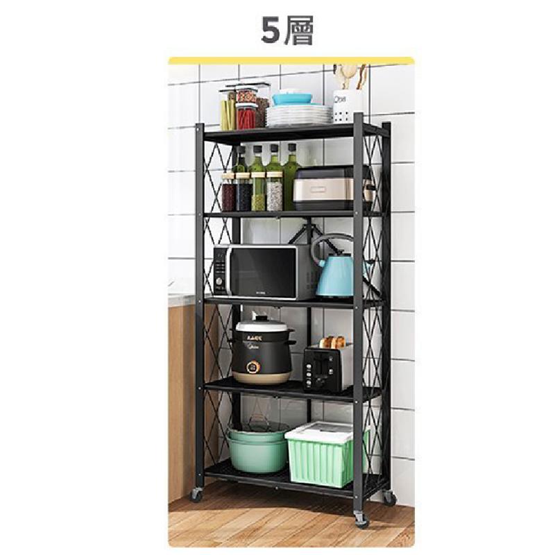 5層可摺合收納架-黑色