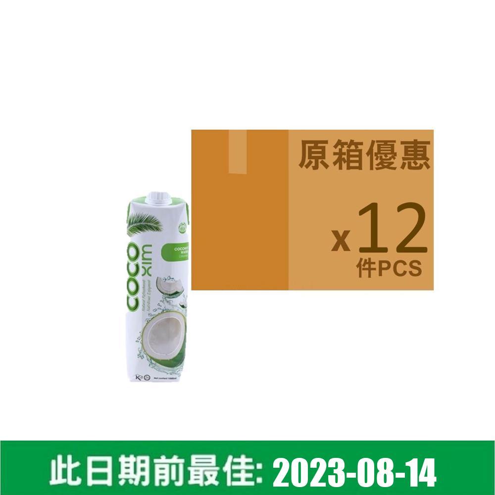 COCOXIM椰子水1L (原箱)