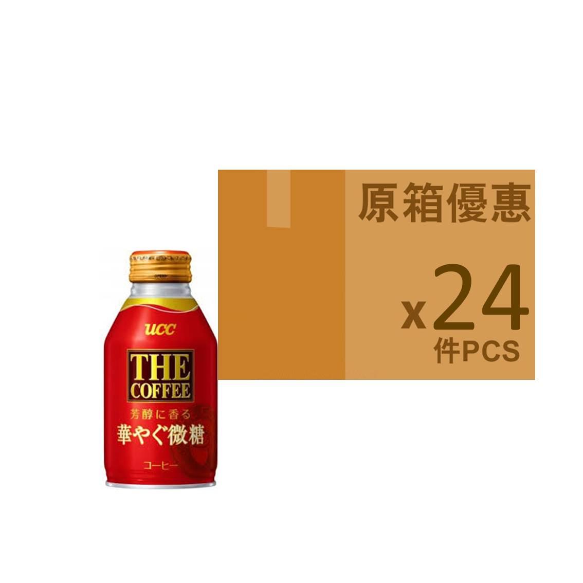 UCC芳醇微糖咖啡 260G (原箱)