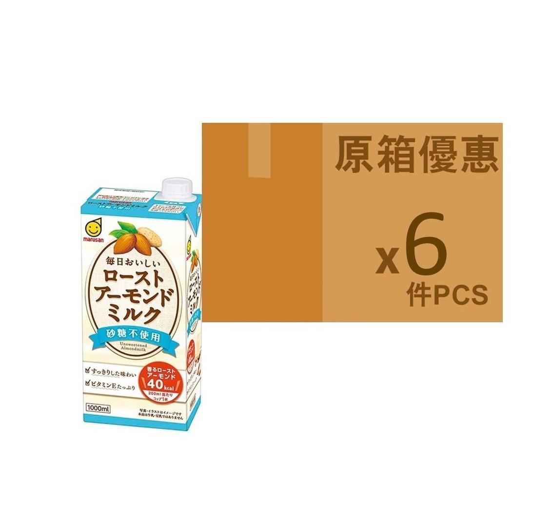MARUSAN 日版無糖杏仁奶 1L (原箱)