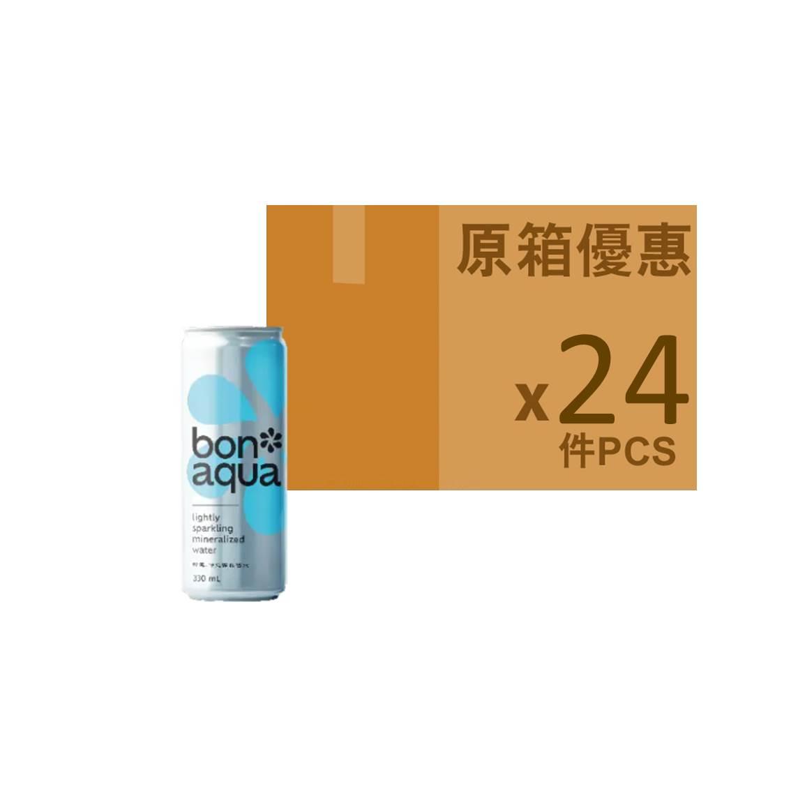 BONAQUA 微氣礦物質水 330ML (原箱)