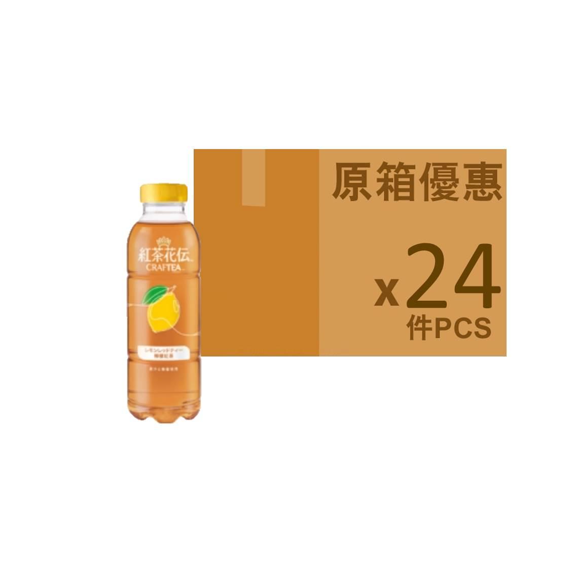 紅茶花傳檸檬紅茶 500ML (原箱)
