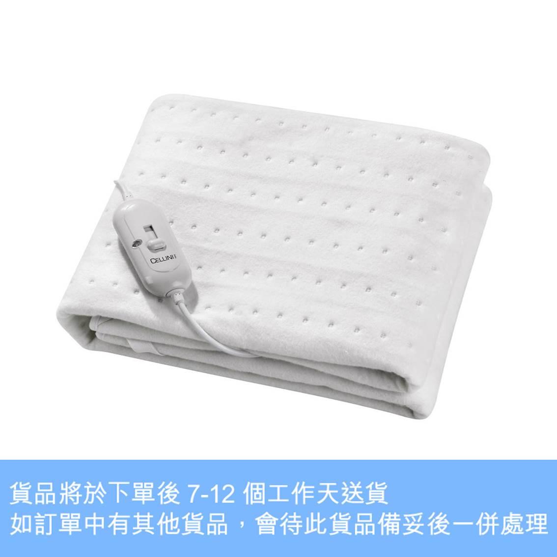 GEMINI單人電暖毯(可手洗/機洗)-型號 :GEB12W