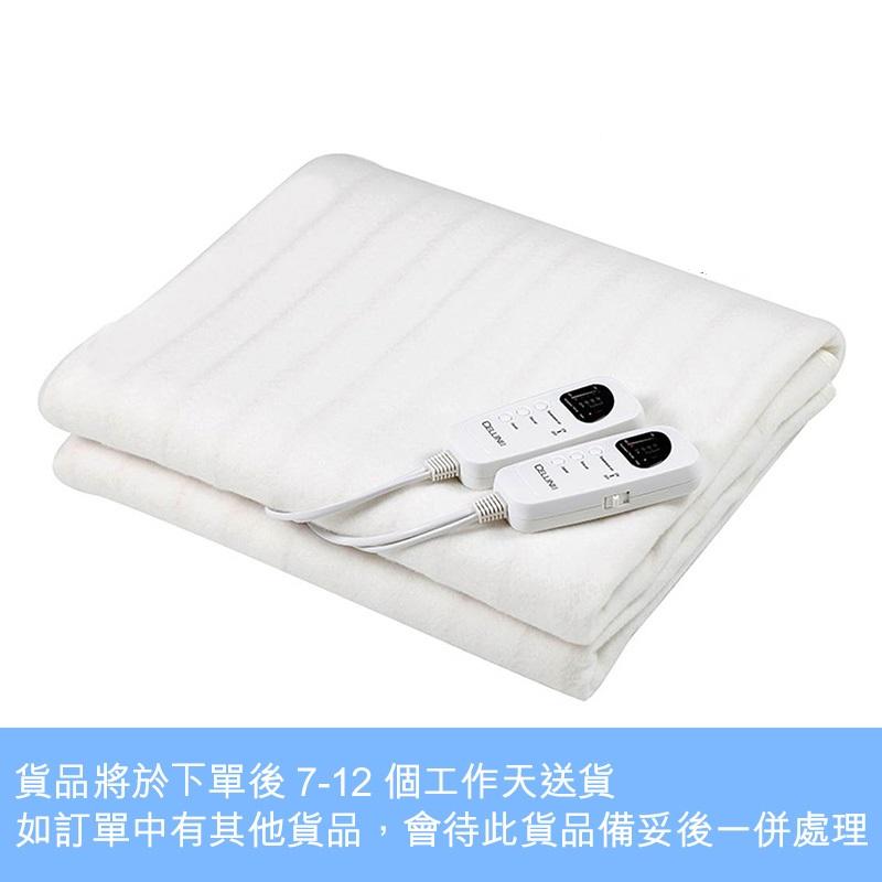 徹里尼雙人電暖墊可機洗時間制5段 60W x2 -型號 :CEB1240F