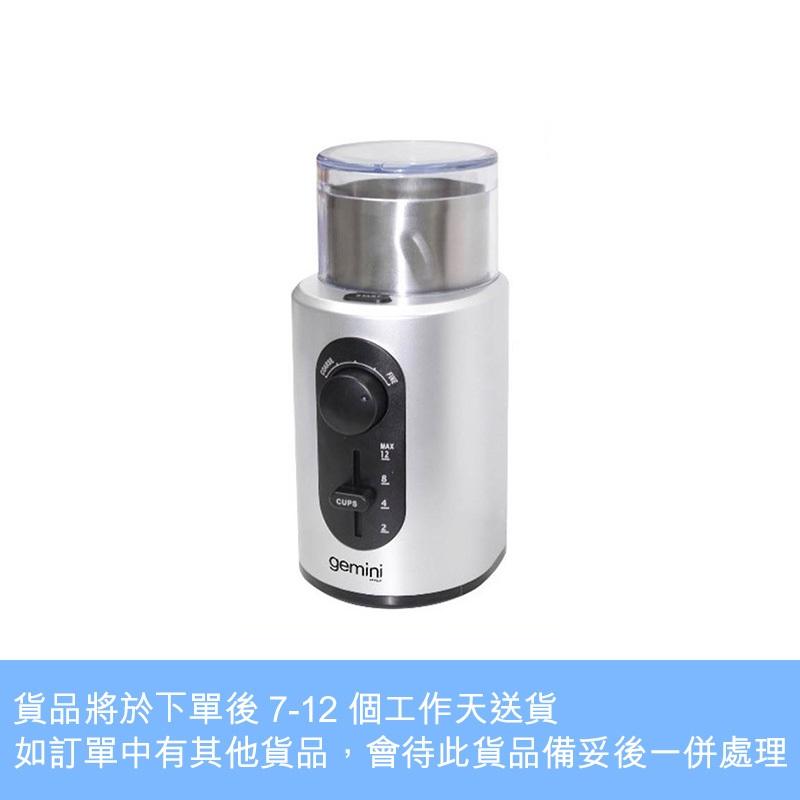 Gemini 多功能咖啡打磨機
