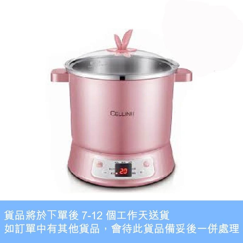 徹里尼 多功能陶瓷電湯鍋(配2.2公升不鏽鋼大鍋及3個0.5公升燉盅(800-950瓦)