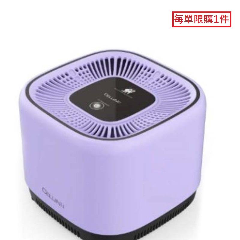 徹里尼負離子UV光觸媒空氣淨化機-型號 : CAP12V
