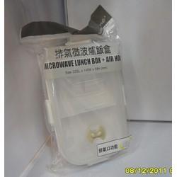 EZ FRESH排氣微波爐飯盒