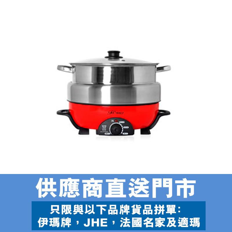 法國名家6L不銹鋼電火鍋連蒸籠及烤盤 *供應商直送 只限門市自取