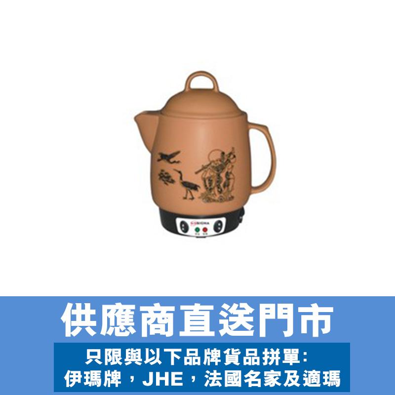 適瑪4L保健壺 *供應商直送 只限門市自取-型號 : BJ-40(SIG)