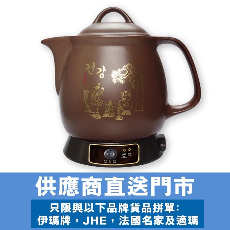 伊瑪牌語音秘書4公升保健壺 *供應商直送 只限門市自取-型號 :  IBJ-4021