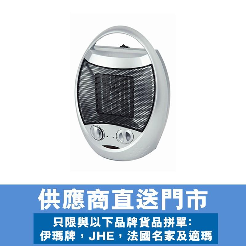 JHE1800W PTC 陶瓷搖擺暖風機 *供應商直送 只限門市自取 -型號 :HF-1500S(JH)