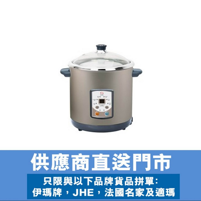 適瑪多功能陶瓷燉煲