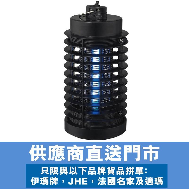 JHE4W滅蚊燈 *供應商直送 只限門市自取-型號 :  JS30-4W(JH)