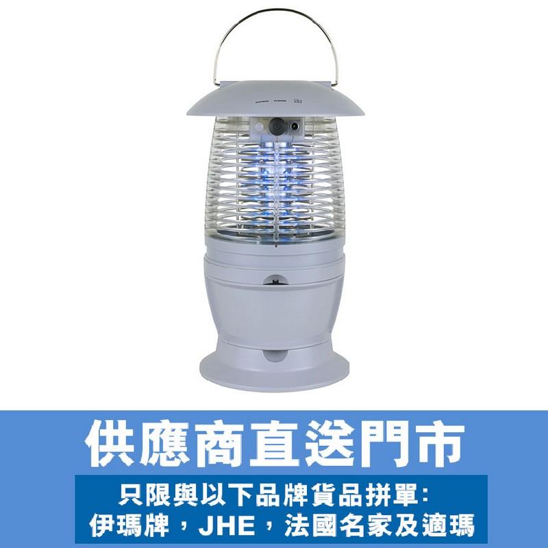 伊瑪牌紫外光滅蚊燈-型號 : IMK-05  只限門市自取