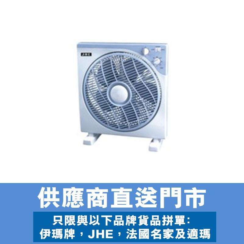 JHE12吋鴻運扇 *供應商直送 只限門市自取-型號 : KYT-30F(JH)