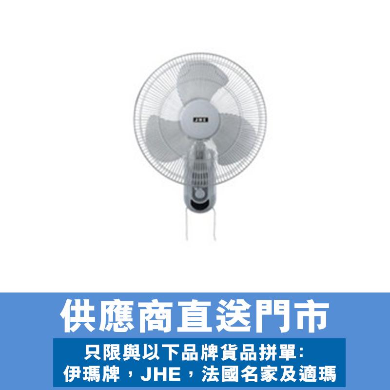 JHE雙拉繩掛牆扇 *供應商直送 只限門市自取-型號 : FW40-A4(JH)