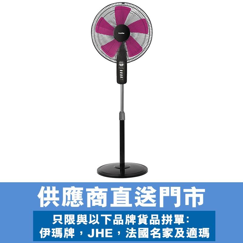 伊瑪16吋時間制座地扇 *只限門市自取-型號 : IFS-40B