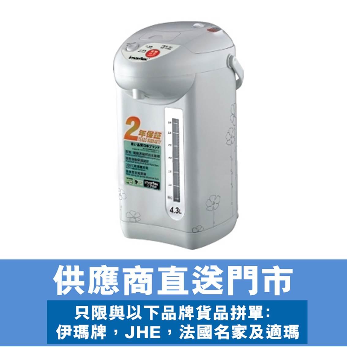 伊瑪牌電熱水瓶