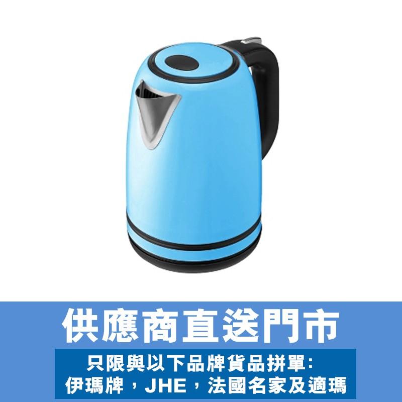 伊瑪牌無線電熱水壺 *供應商直送 只限門市自取
