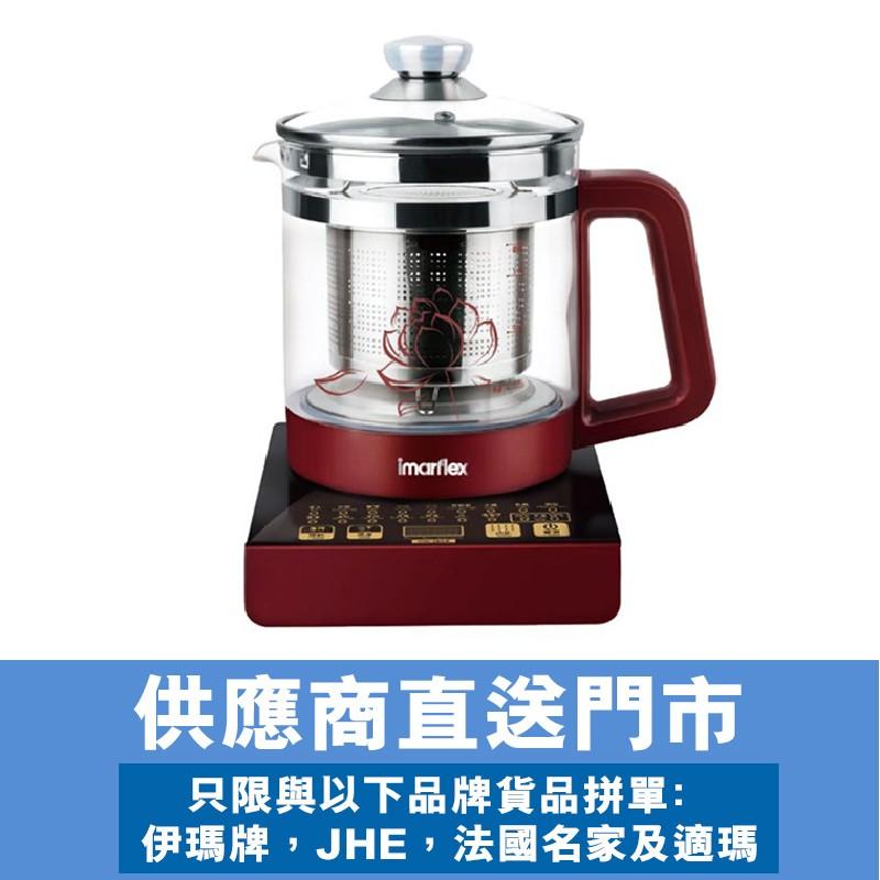 伊瑪牌1.5L玻璃養生壺-型號 :  IOK-15GS