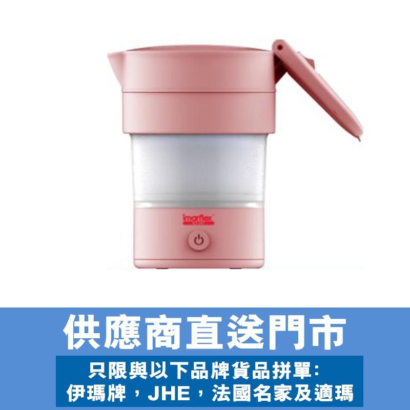 伊瑪0.6公升摺疊電熱水瓶 *供應商直送, 限門市自取-型號 : IKT-06T