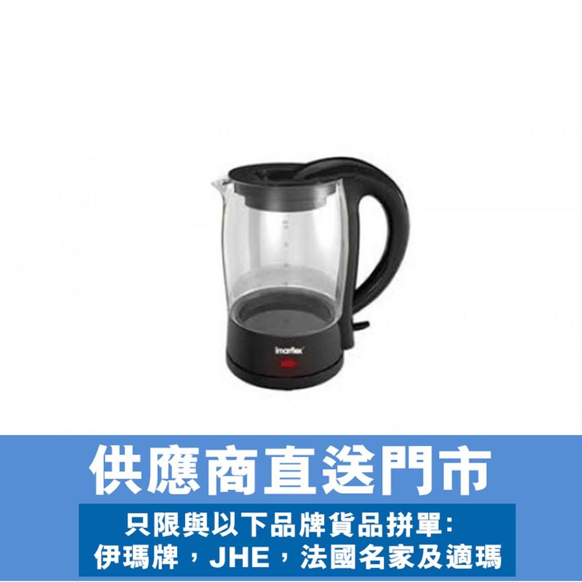 伊瑪玻璃無線熱水壺1.7L