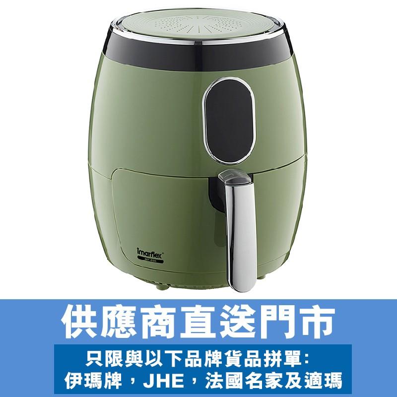 伊瑪空氣炸鍋2.6公升