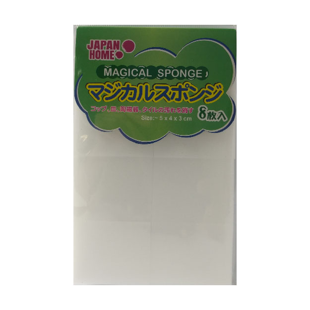 JAPAN HOME神奇清潔海綿