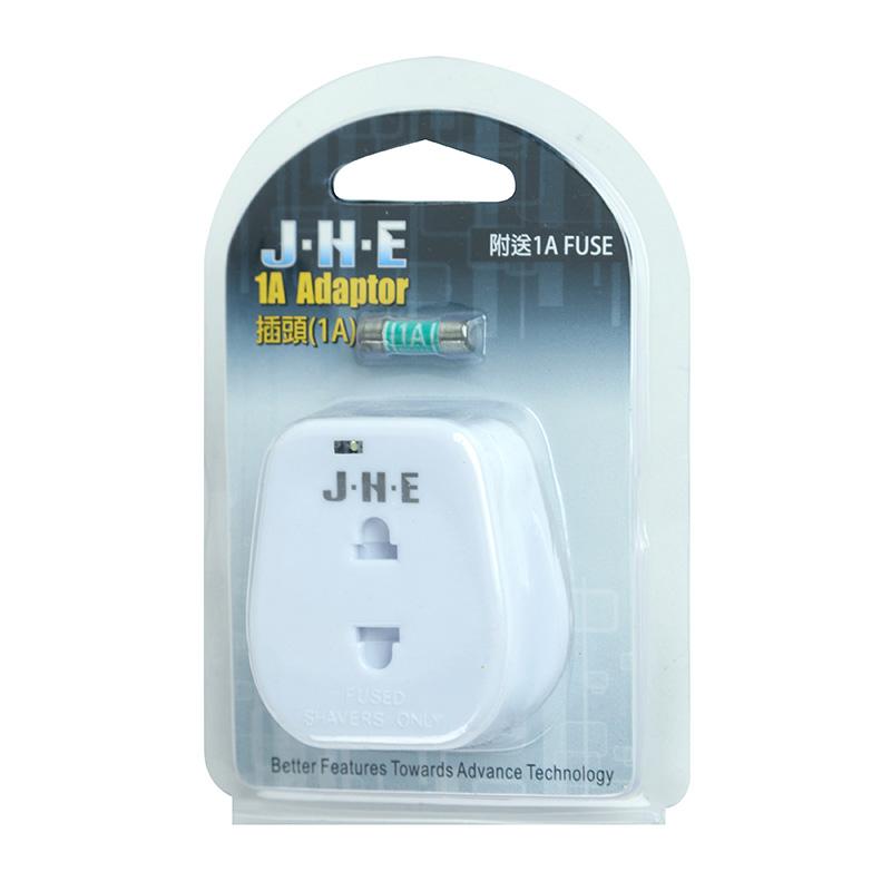 JHE英式鬚刨插頭連指示燈送保險絲1A/250V