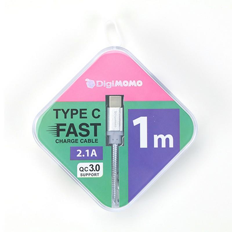 DIGIMOMOTYPE C 1M抗折數據線 - 銀