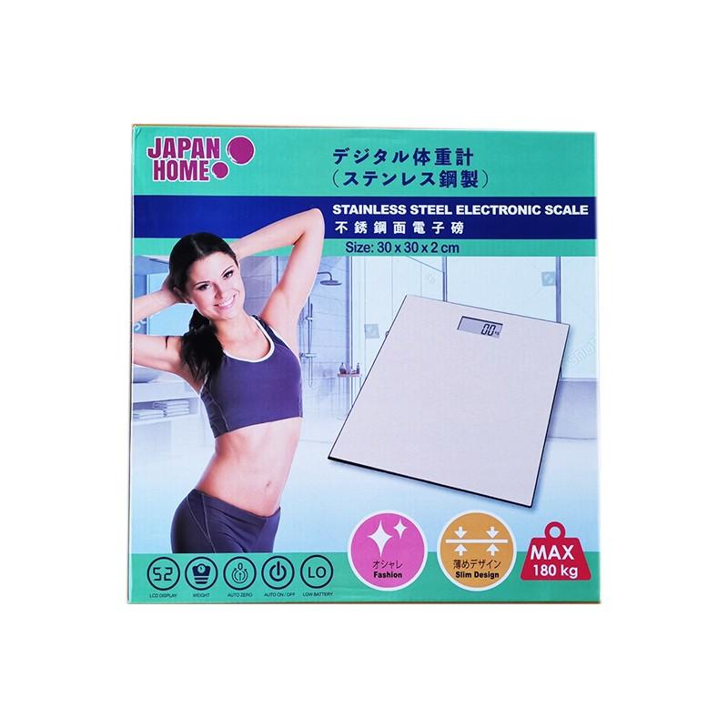 JAPANHOME不銹鋼面電子磅