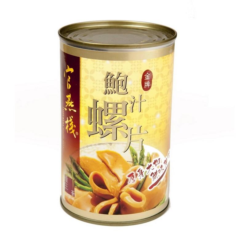 官燕棧官燕棧金牌鮑汁螺片-厚片