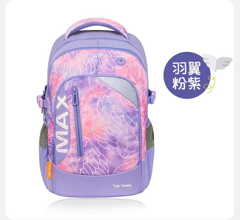 Tiger FamilyMax Backpack  Angel