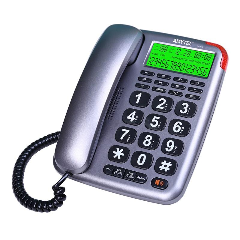 AMYTEL特大鍵盤室內電話