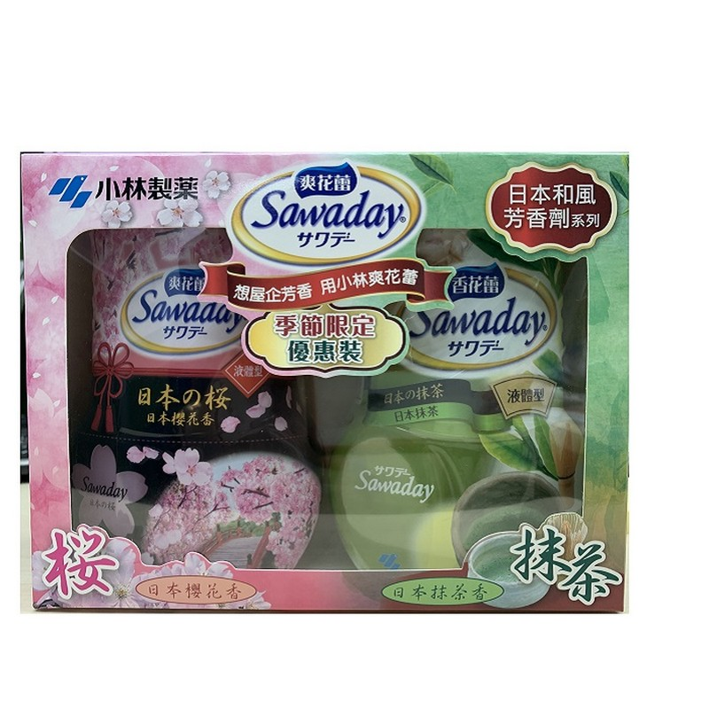 KOBAYASHI爽花蕾和風芳香劑系列優惠裝350毫升x2