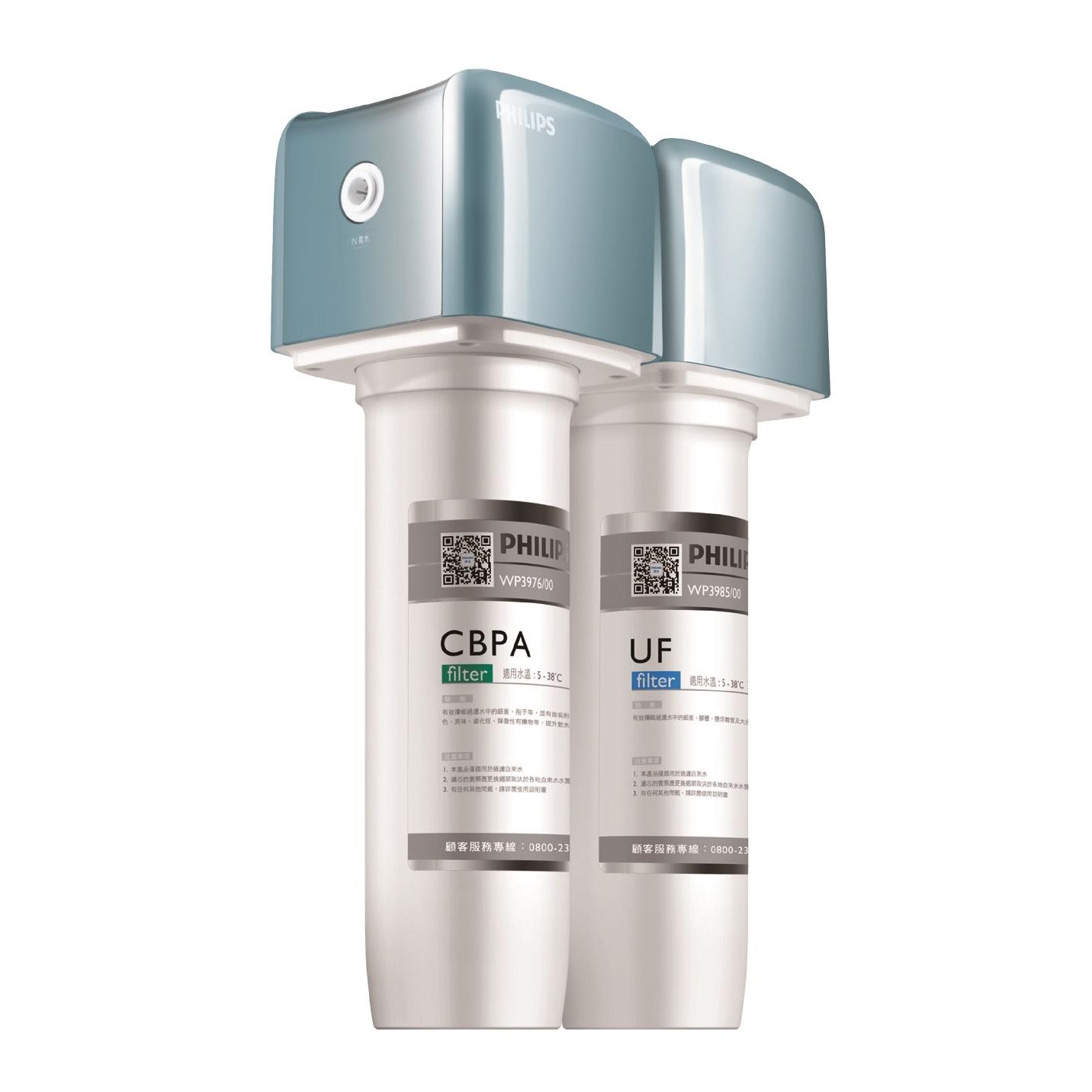 飛利浦櫥下式濾水系統