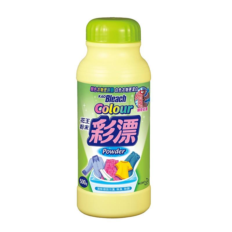 KAO彩漂500克