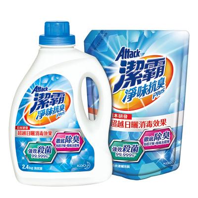 ATTACK洗衣液+補充優惠裝