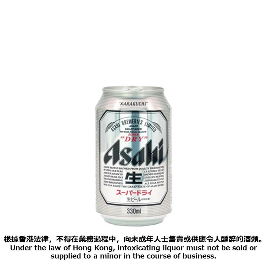 ASAHI 啤酒細罐裝 330ML