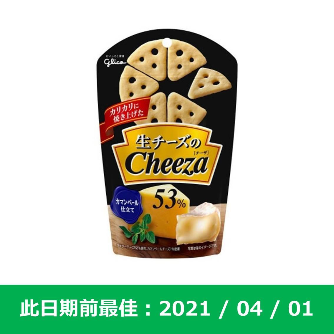 GLICO CHEEZA芝士脆餅-金文拔