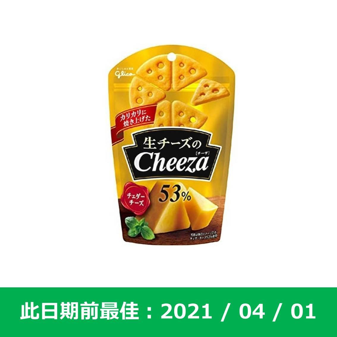 GLICO CHEEZA芝士脆餅-車打