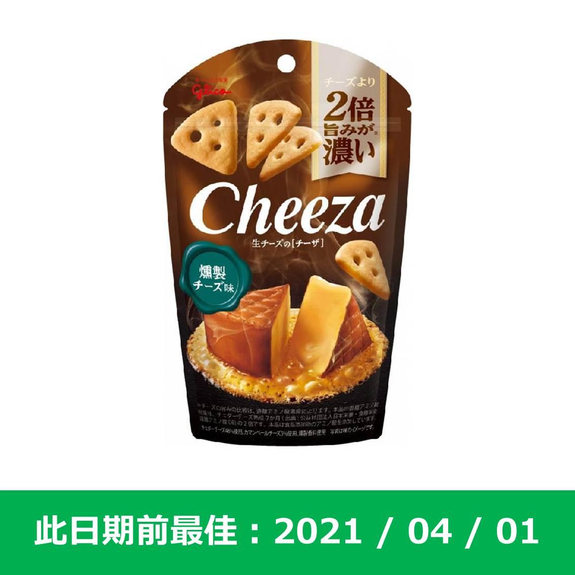 GLICO CHEEZA芝士脆餅-煙燻
