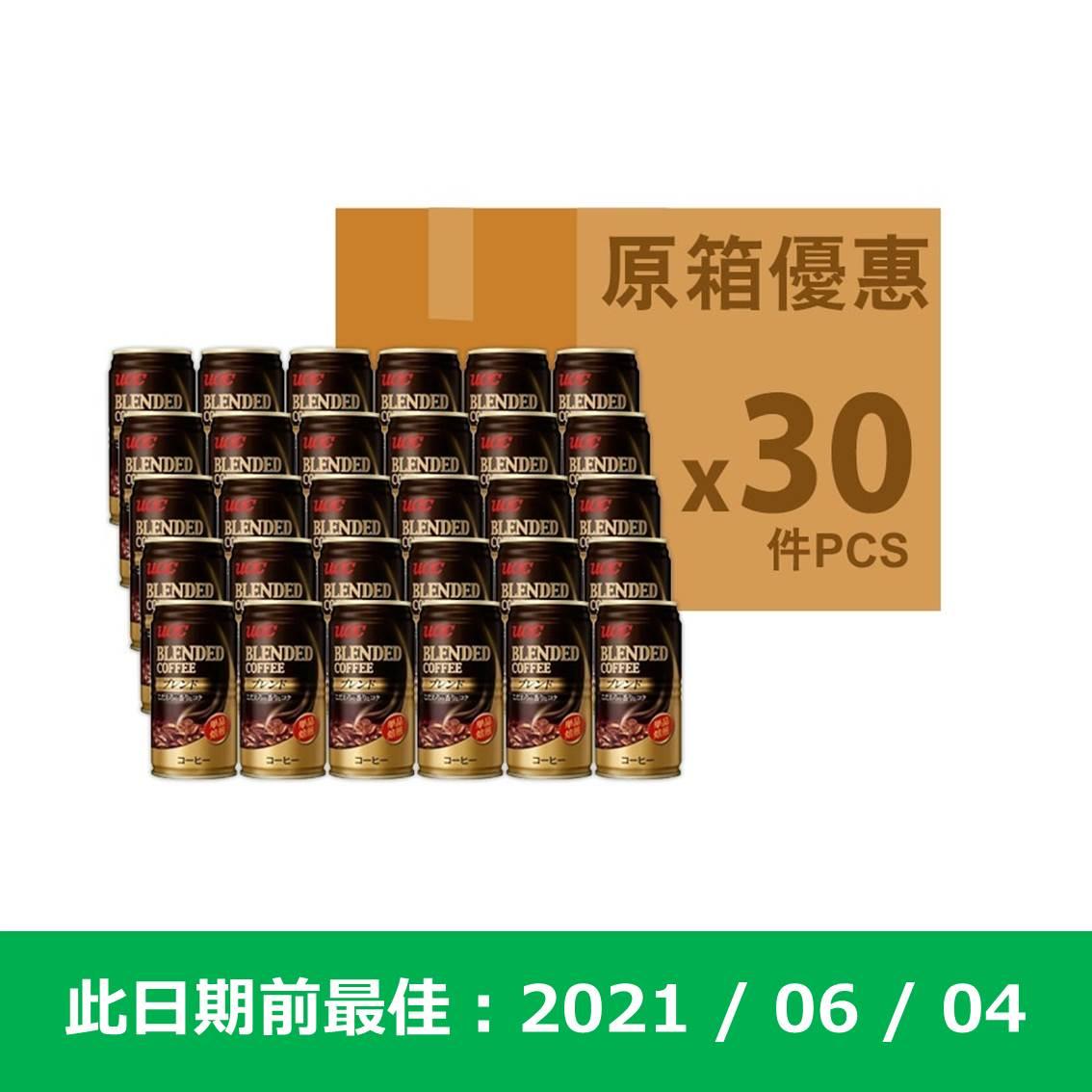 UCC原箱 上島炭糖罐咖啡185ml(原箱)
