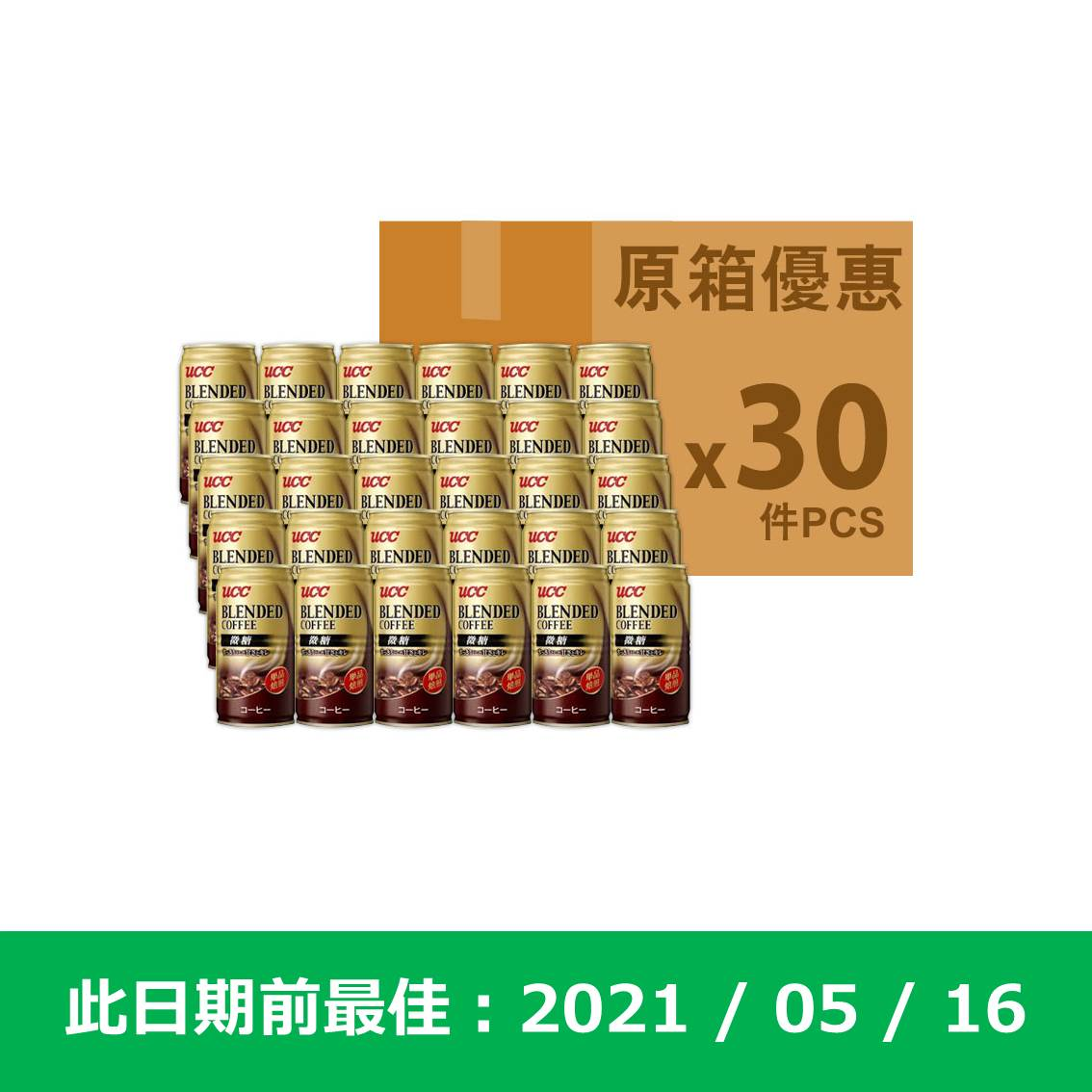 UCC上島微糖罐裝咖啡185ml(原箱)