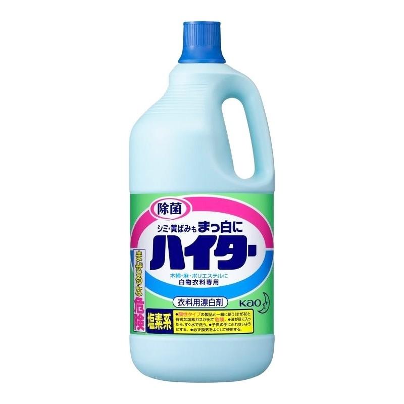 KAO日版漂白水