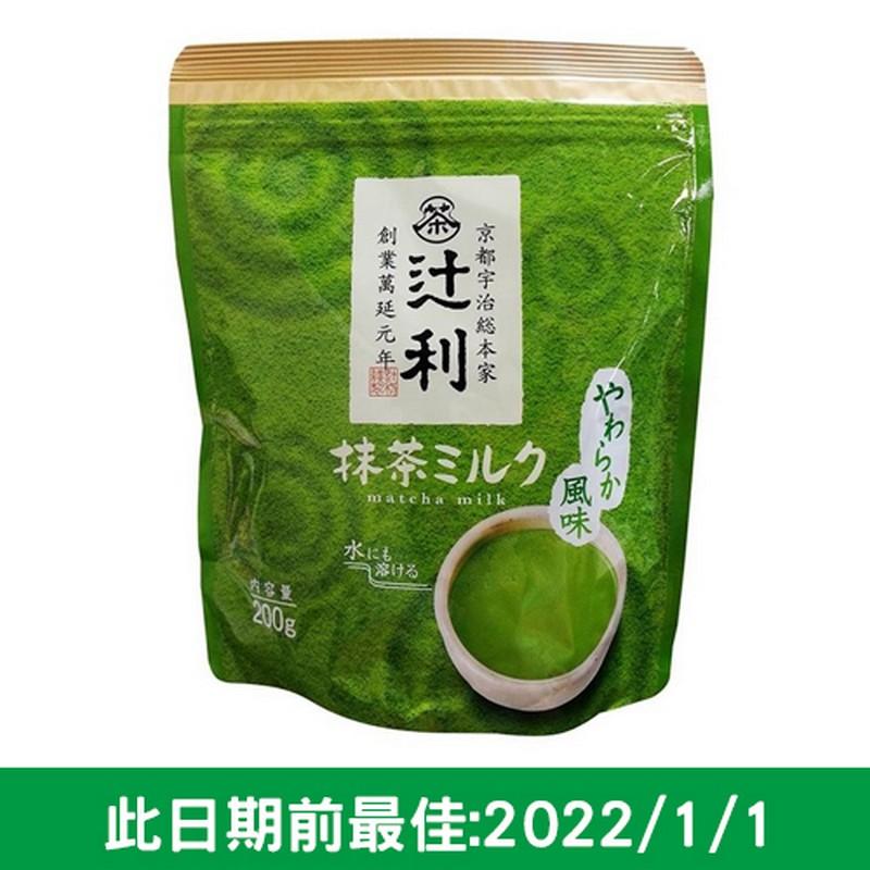 京都十利宇治抹茶牛奶沖劑 200G(此日期前最佳2020/12/1)